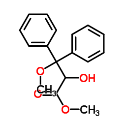 CHINA methyl 2-hydroxy-3-methoxy-3,3-diphenylpropanoate