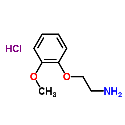 CHINA 2-(2-Methoxyphenoxy)Ethylamine Hydrochloride Hydrate